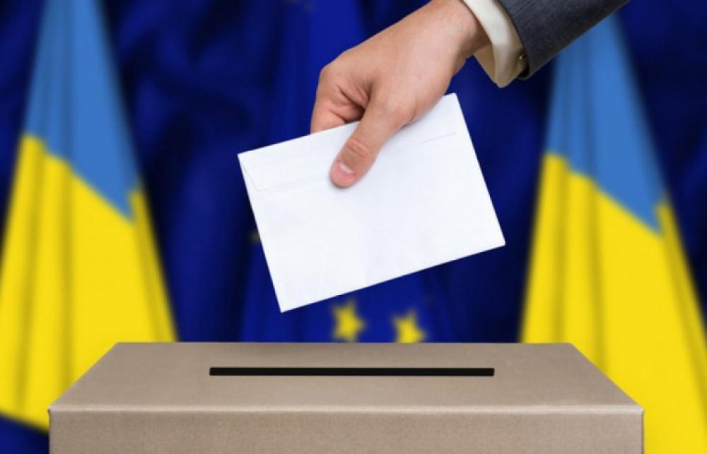 президентские выборы на украине 2020
