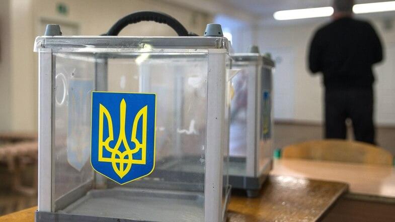 когда выборы на украине президента 2020