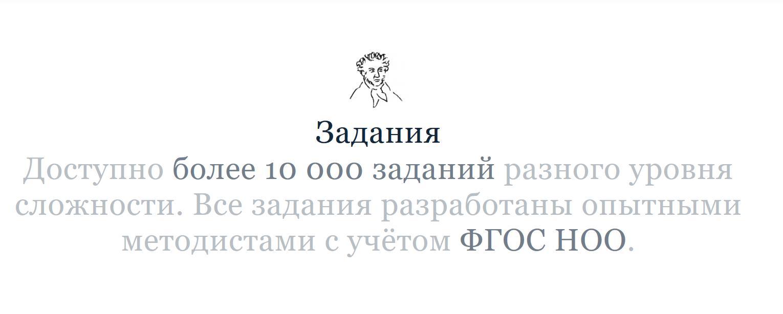сайт 123 ya ru