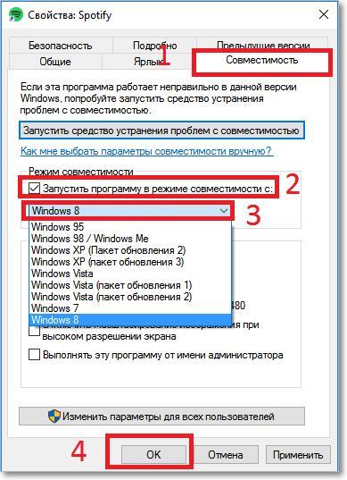 ошибка при запуске приложения 0xc0000142 gta 5