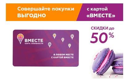 карта вместо денег альфа банк