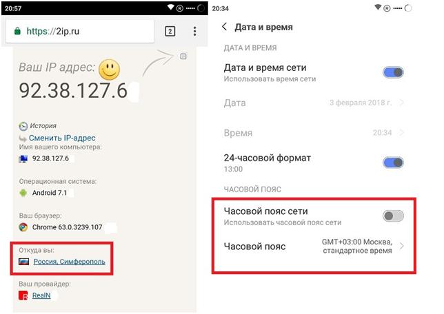 неизвестная ошибка сети инстаграм