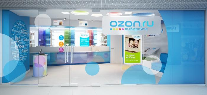 ozon box почтомат адреса