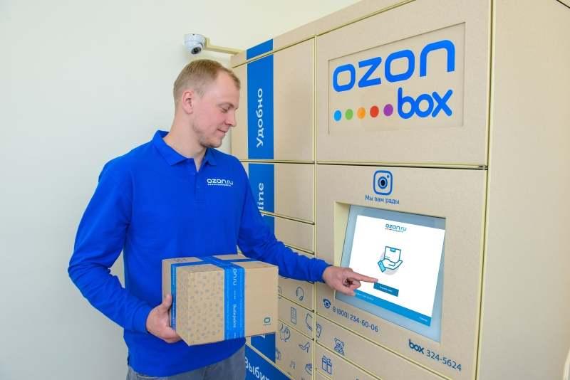 ozon box адреса