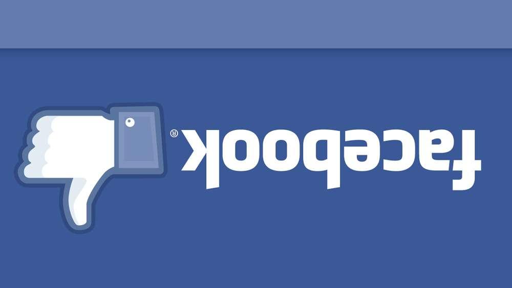 фейсбук не работает сегодня